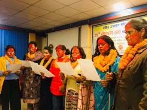 NDWA newly elected members taking oath